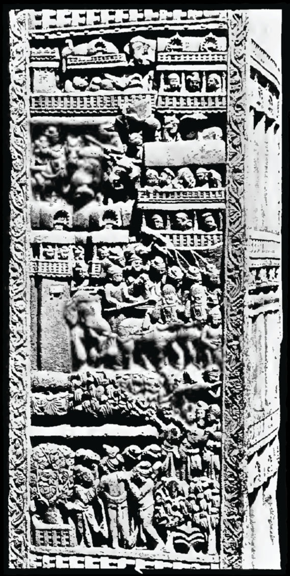 Inner Wall of the Eastern Gate of The Great Stupa at Sanchi