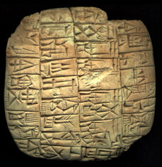 Sumerian Tablet, 2600 BCE